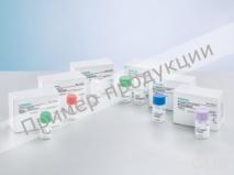 """Контроль высокой концентрации гепарина """"Dade Ci-Trol Heparin control, high"""", Siemens (10x1мл)"""