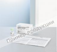 """Набор для определения активности FXI """"Coagulation Factor XI Deficient Plasma"""", Siemens (3х1мл)"""